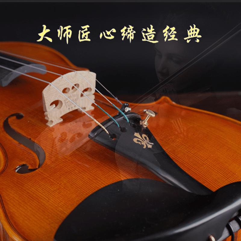 小提琴淘宝店铺案例